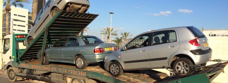 מכירת רכב ישן